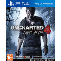 Uncharted 4: Путь вора (PS4)