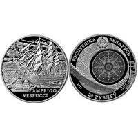 Америго Веспуччи 20 рублей серебро 2010